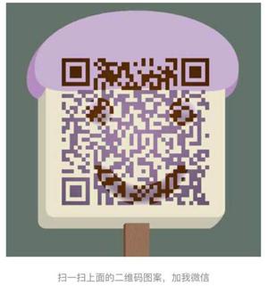 香山机械二维码.jpg